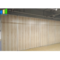 Wholesale Aluminium Movable Partition Walls Sliding Folding Active Sound Isolation Wall from china suppliers
