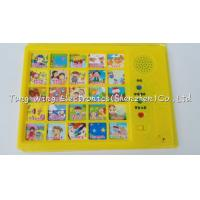 Wholesale Intellectual Baby Sound Book Programmable Sound Module With Funny Nursery Rhyme from china suppliers