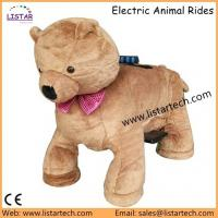 Wholesale Electric Dinosaur with Plush Costume, Zippy Ride Walking Animal Rides Supplier for sale