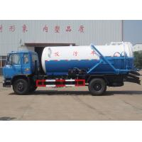 Wholesale Municipal 7m3 Sewage Suction Truck / Sewage Tanker Truck With City Cleaning Tanker from china suppliers