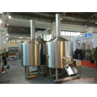 Wholesale 20 Bbl Brewhouse Stainless Steel Brewing Equipment Steam Heating 3Mm Thickness from china suppliers
