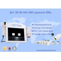 Wholesale Portable 3D HIFU Machine Liposonix Body Slimming Facial Lifting Beauty Machine from china suppliers
