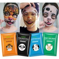Wholesale Easy Absorb Silk Face Mask 28ml Large Capacity Essence Cusomized Patterns from china suppliers