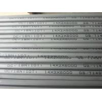 Wholesale Seamless stainless steel tube 304L 316L 309S 310S , 304 seamless tube from china suppliers