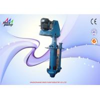 Wholesale 65QV - SP Submerged Sump Pump , Sand Pumping Vertical Mud Pump from china suppliers
