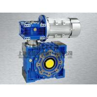 Wholesale RV Series Worm-Wheel Speed Reducer from china suppliers
