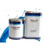 China Anti Rust Lacquer Paint For Cars , Ultra Fast Dry Automotive Clear Coat Spray Paint on sale