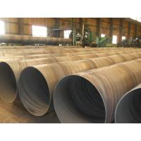 Buy cheap Hot Dipped Galvanized API 5L Steel Pipe For Water Supply , Large Diameter API 5L X60 Pipe from wholesalers