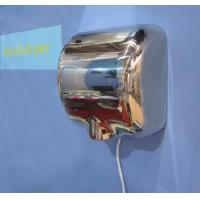 Wholesale Washroom Stainless Steel Hand Dryer (AK2800) from china suppliers