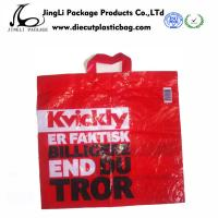 Buy cheap Red Printed Rope Handle Bags plastic garment bags for Shopping from wholesalers