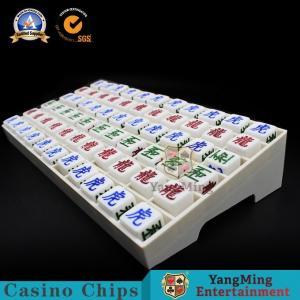 Wholesale 20mm Gambling Manual Result Indicator Baccarat Dragon Tiger And Sic Bo Poker Games from china suppliers