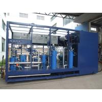 Wholesale FOHS Oil Separator Unit Fuel Filtration Systems Environmentally Friendly from china suppliers
