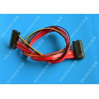 Wholesale Red SATA Data Cable Slimline SATA To SATA Female / Male Adapter With Power from china suppliers