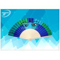 Wholesale 23cm Promotional Folding Hand Fans With Natural Wooden Ribs And  Fabric Or Paper Cover from china suppliers