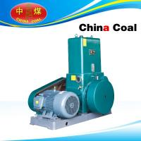 Wholesale rotary piston vacuum pump from china suppliers