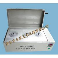 Wholesale E055 Digital thermostat water bath for Asphalt, concrete specimens provide heating thermos from china suppliers