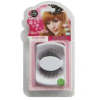 Wholesale Safe And Non-Toxic brand new false eyelashes from china suppliers