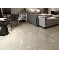 Wholesale 600 X 600 Indoor Ceramic Tile Bedroom Floor Tiles Stain Resistant from china suppliers