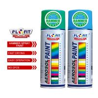 Buy cheap Exterior Hammered Acrylic Spray Paint Vivid Hammer Finish Effect For Wood / from wholesalers