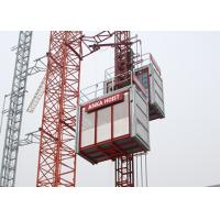 Wholesale Heavy Duty Building Material Hoist Construction Lifting Equipment from china suppliers