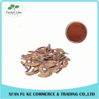 China Low Price Salvia Miltiorrhiza Extract  Powder Tanshinone IIA 5% 10% on sale
