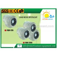 China Submersible Rock Spot Light For Garden Pond Decoration 38 Degree Beam Angle on sale