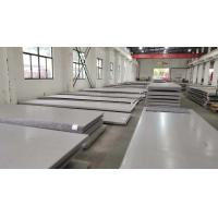 Wholesale ASTM B333 Hastelloy B3 Alloy Steel Plate 0.5-10MM from china suppliers