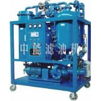 Wholesale Sell Turbine Oil Purifier from china suppliers