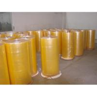 Wholesale OPP Gum Tape Jumbo Roll from china suppliers