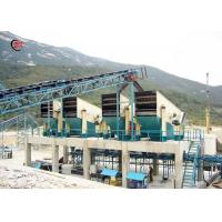 China Coke Circular Vibratory Screen / Shale Shaker Screen With Feeding Conveyor on sale