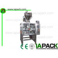 Buy cheap Snacks Auto Pouch Packing Machine , Semi Automatic Bagging Machine from wholesalers