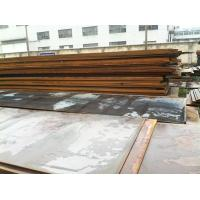 Quality JIS SS400 A106 Hot Rolled Carbon Steel Plate for Ship Structure & Boiler for sale