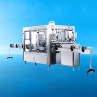 Wholesale Automatic Water Bottling Machine Small Bottle, 3-in-1 Style (CGX16165) from china suppliers