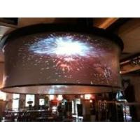 Wholesale 360 Degree Large Curved Projection Screen Custom Sizes With Stand from china suppliers
