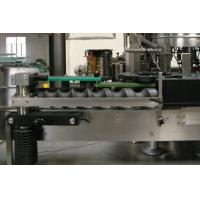 China PLC Control Automatic Water Filling Machine OPP Film Labeling Machine For Bottles on sale