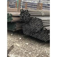 Wholesale 34CrMo4 Seamless Pipe For CNG Cylinder Manufacturer 34CrMo4 Alloy Steel Tube 356*7.4 12m/pc from china suppliers