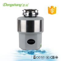 Kitchen sink food garbage disposal machine with 3 4 Hp for