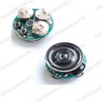 Wholesale Recordable sound module S-3014 from china suppliers