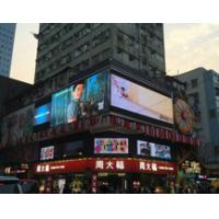 China SMD3535 1920Hz Led Advertising Displays 6mm Pixel For Outdoor Adv / Show / Events on sale