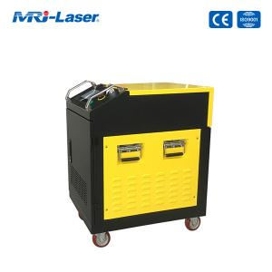 Wholesale Air Cooling 100W Fiber Laser Cleaning Machine For Rust Removal from china suppliers