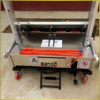 China screw interior exterior wall plastering machine price for sales on sale