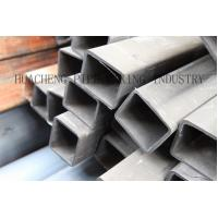 Wholesale Structural Welded Rectangular Steel Tube Hollow for Building from china suppliers