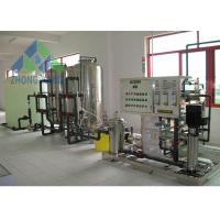 Wholesale Small RO Water Purification Plant , Industrial RO Water Purifier Machine from china suppliers