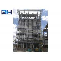 Buy cheap Tower Type Dry Mortar Production Line , Paving Slab Mortar Dry Mix Plant from wholesalers