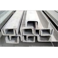 Quality U Shaped Steel Channel Stainless Steel Channel Bar 304 316 316L 321 304l 201 202 for sale