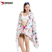 Wholesale Personalized Unique Sublimated Beach Towels 80 Polyester 20 Polyamide Microfiber from china suppliers