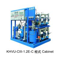 Wholesale Compact Ship Fuel Oil Module Marine Fuel Oil System Environmentally Friendly from china suppliers