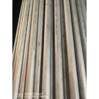 Wholesale 50.8x5tx6000L A312 TP310S Stainless Hollow Bar 06Cr25Ni20 from china suppliers