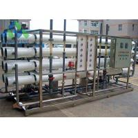 Wholesale Commercial Seawater Treatment Plant Ocean Water Purification System Long Span Life from china suppliers