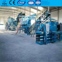 Wholesale hydraulic waste sorting system MSW urban sorting equipment RDF , SRF, fertilizer from china suppliers